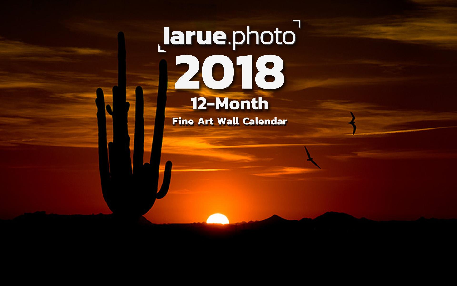 2018 Fine Art Calendars